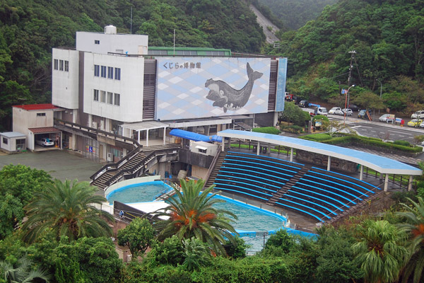 Photo of Taiji Whale Museum by Mark J. Palmer/Earth Island Institute.